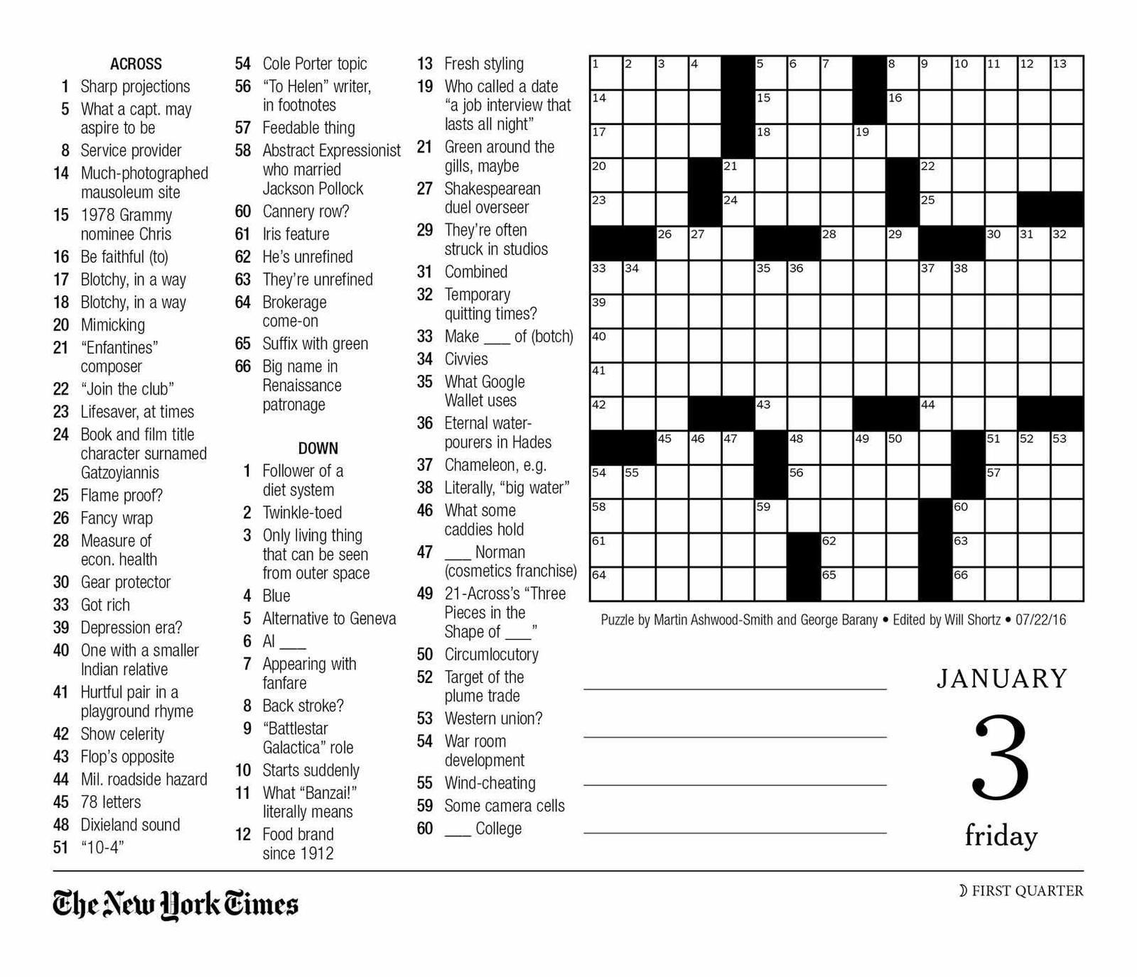 Printable Crossword 2020
