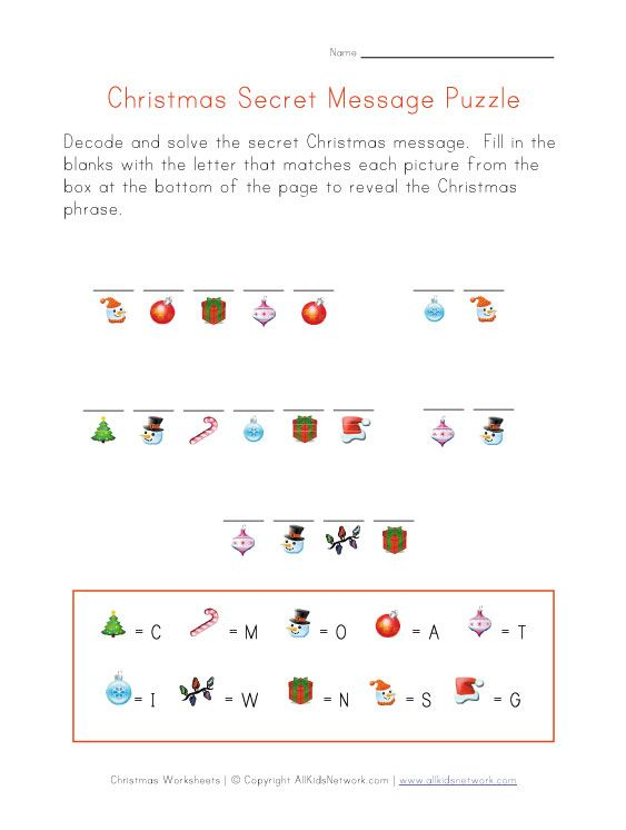 Christmas Puzzle Worksheet Decode The Christmas Message