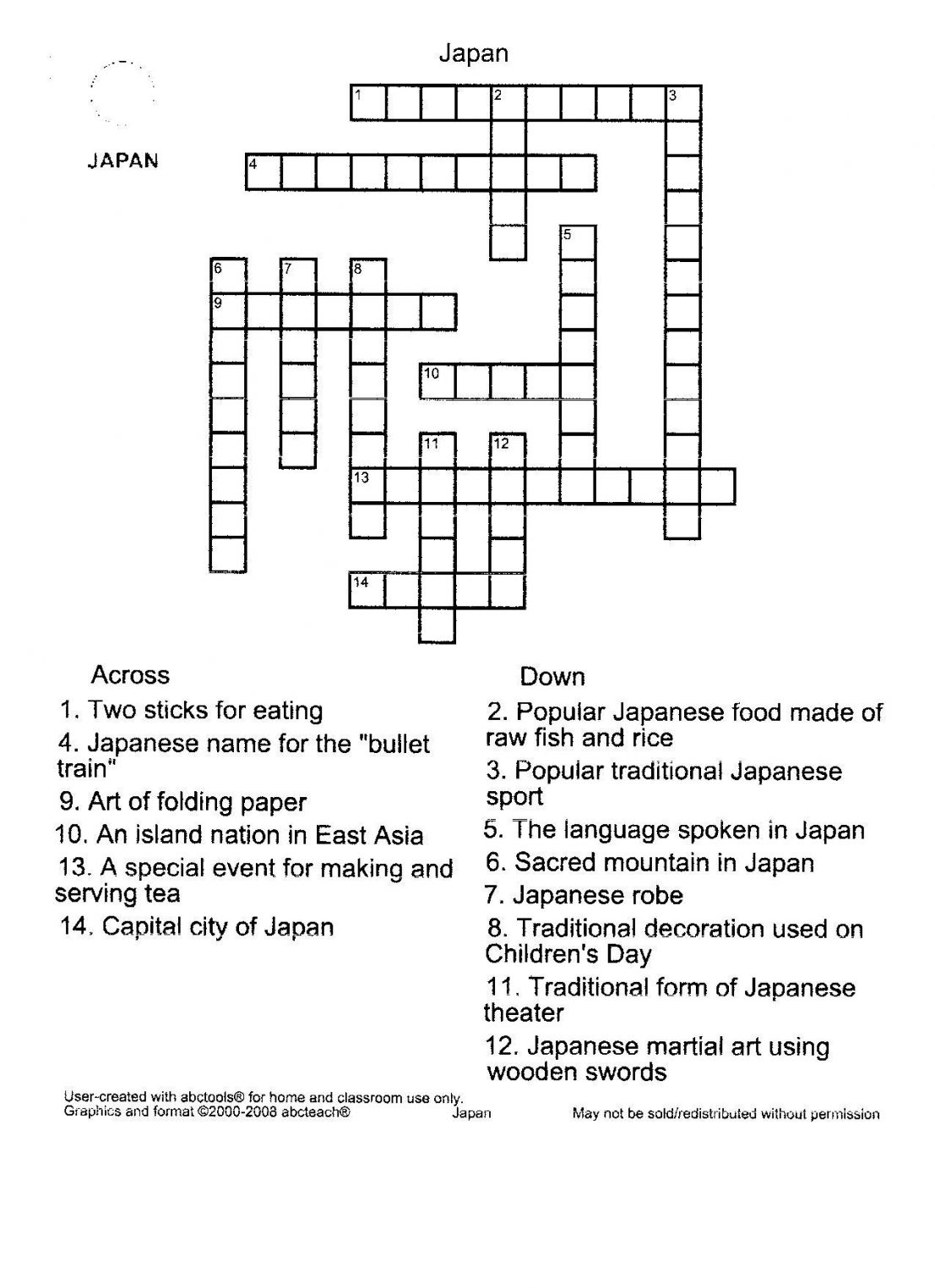 Printable Crossword Generator