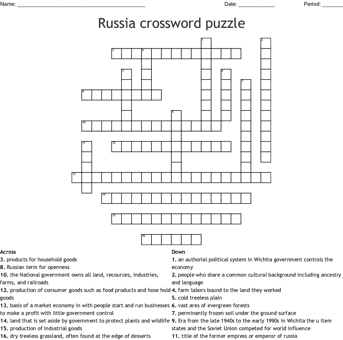Printable Russian Crossword Puzzles