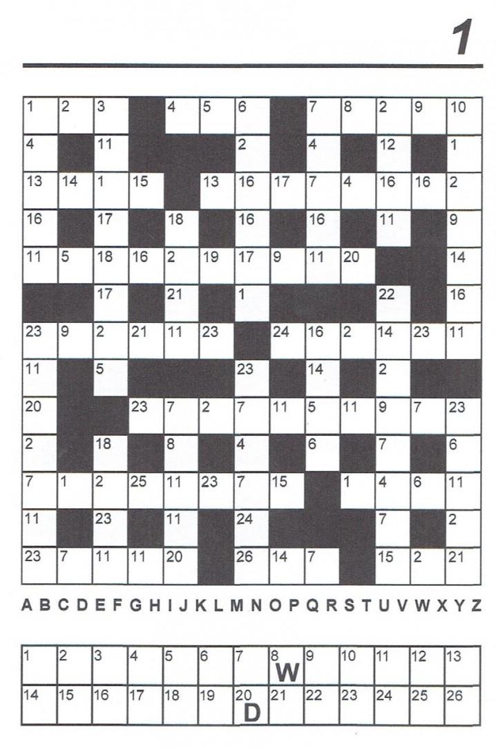 Code Cracker Puzzles Printable Free