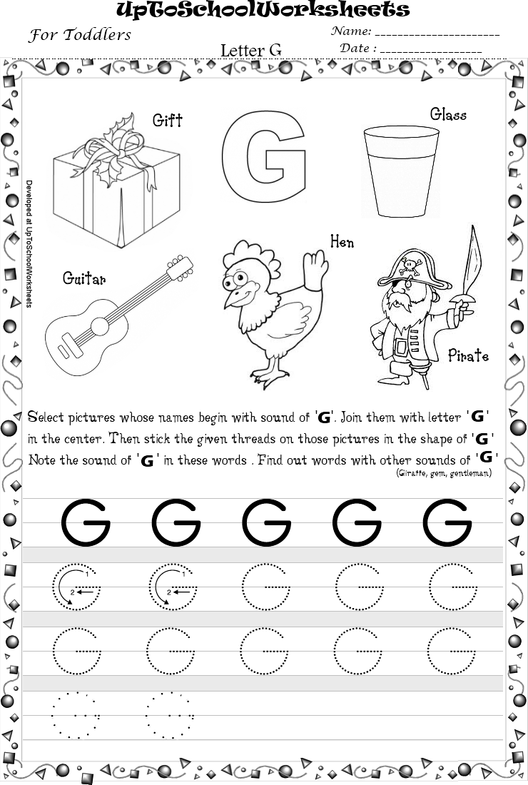 Letter G Free Printable Worksheets