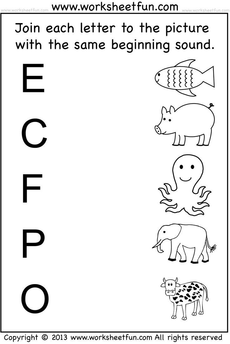 Fun Worksheets For Kindergarten