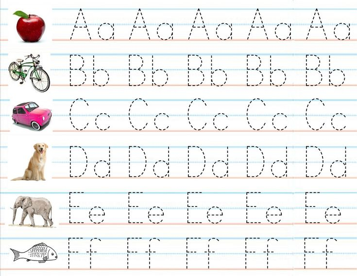 Abc Practice Sheet