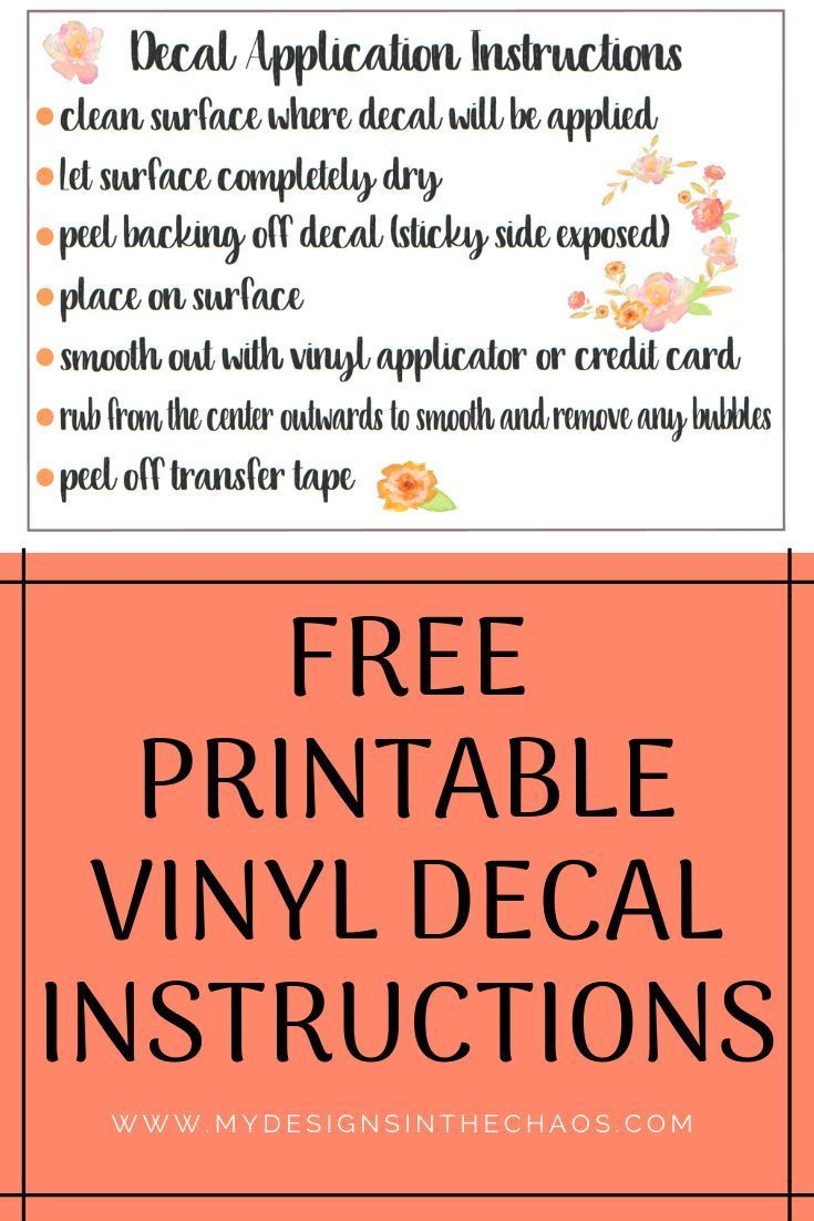 Free Printable Vinyl Decal Instructions