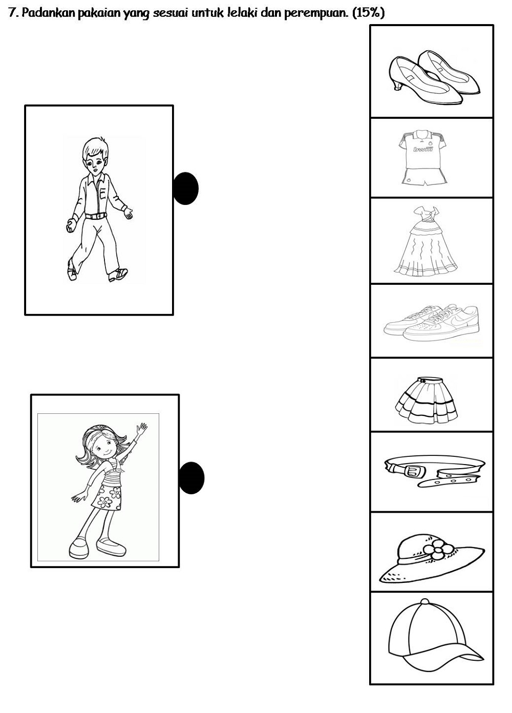 Worksheets For 5 Year Olds