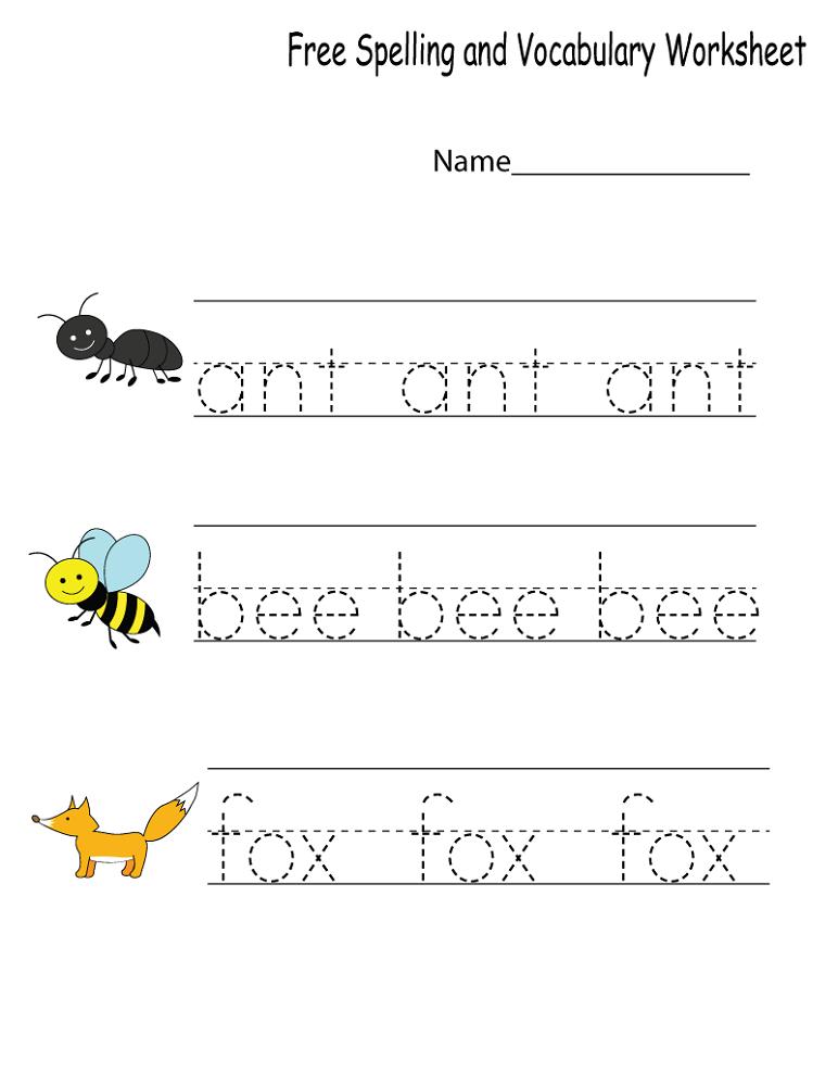 O-e Worksheets Free Printable
