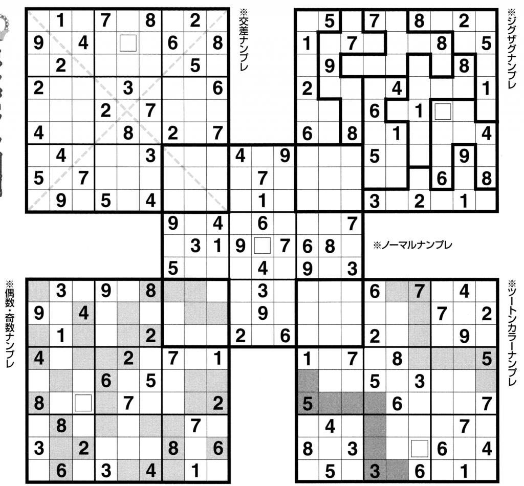 Free Printable Sudoku 16 16 Numbers Sudoku Printable