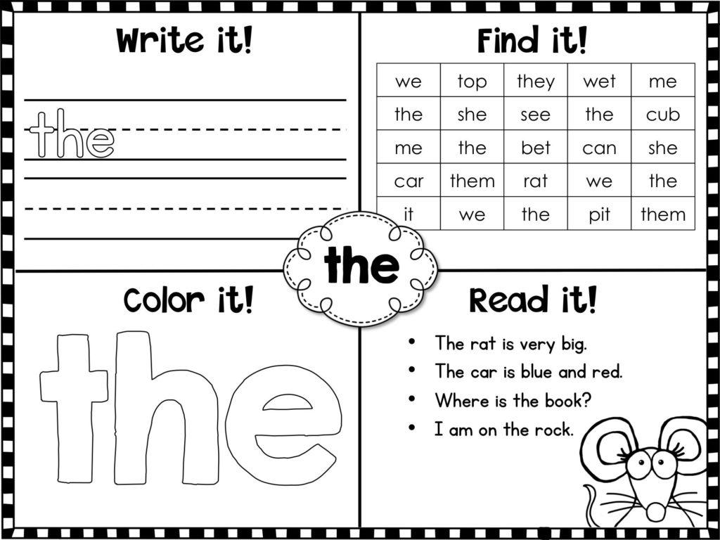 Free Printable Tracing Sight Words Worksheet Name