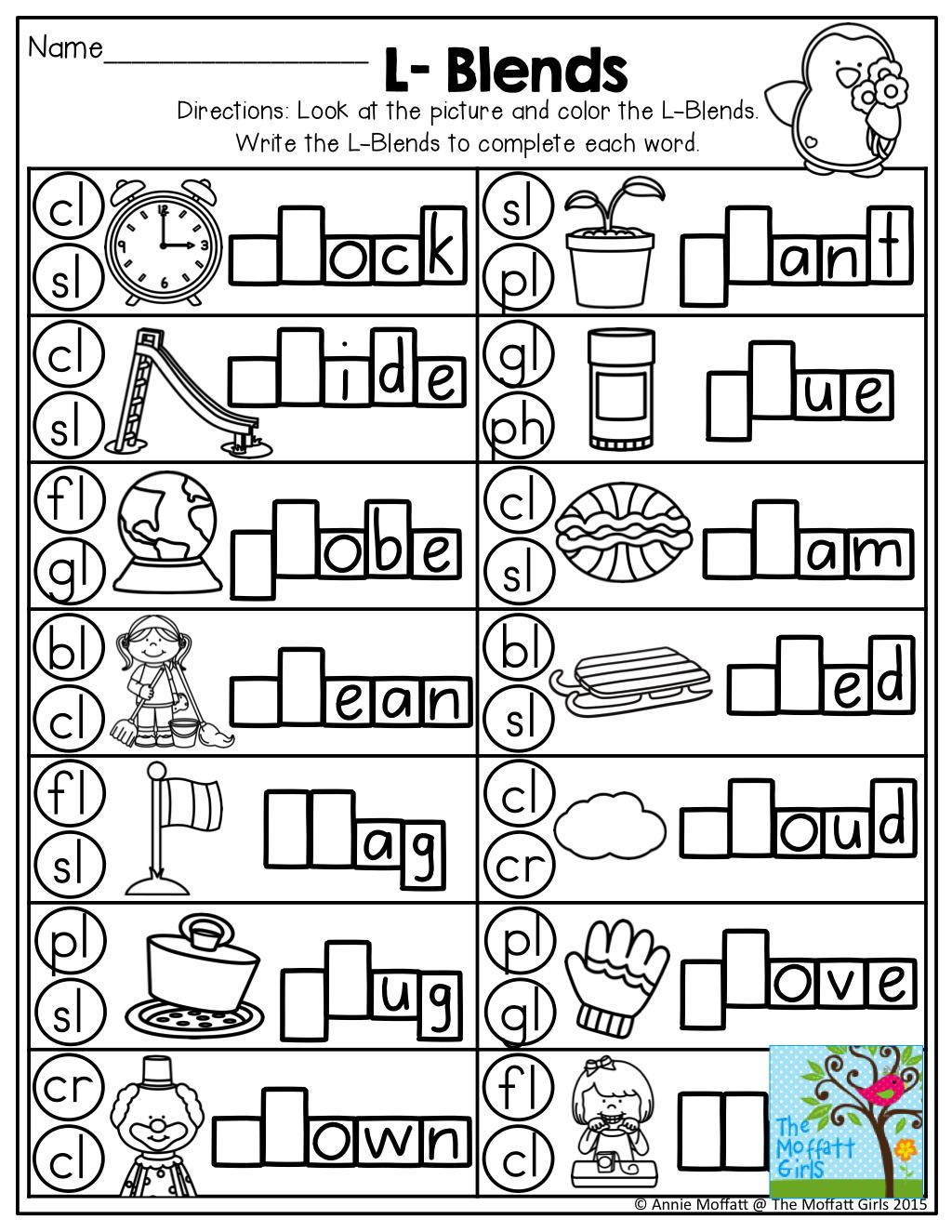 Free Printable L Blends Worksheets