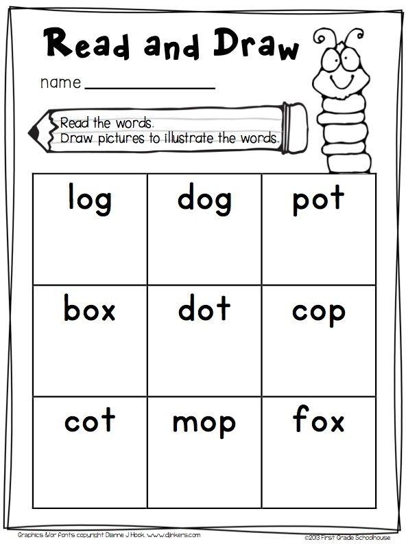 Short O Free Printable Worksheets