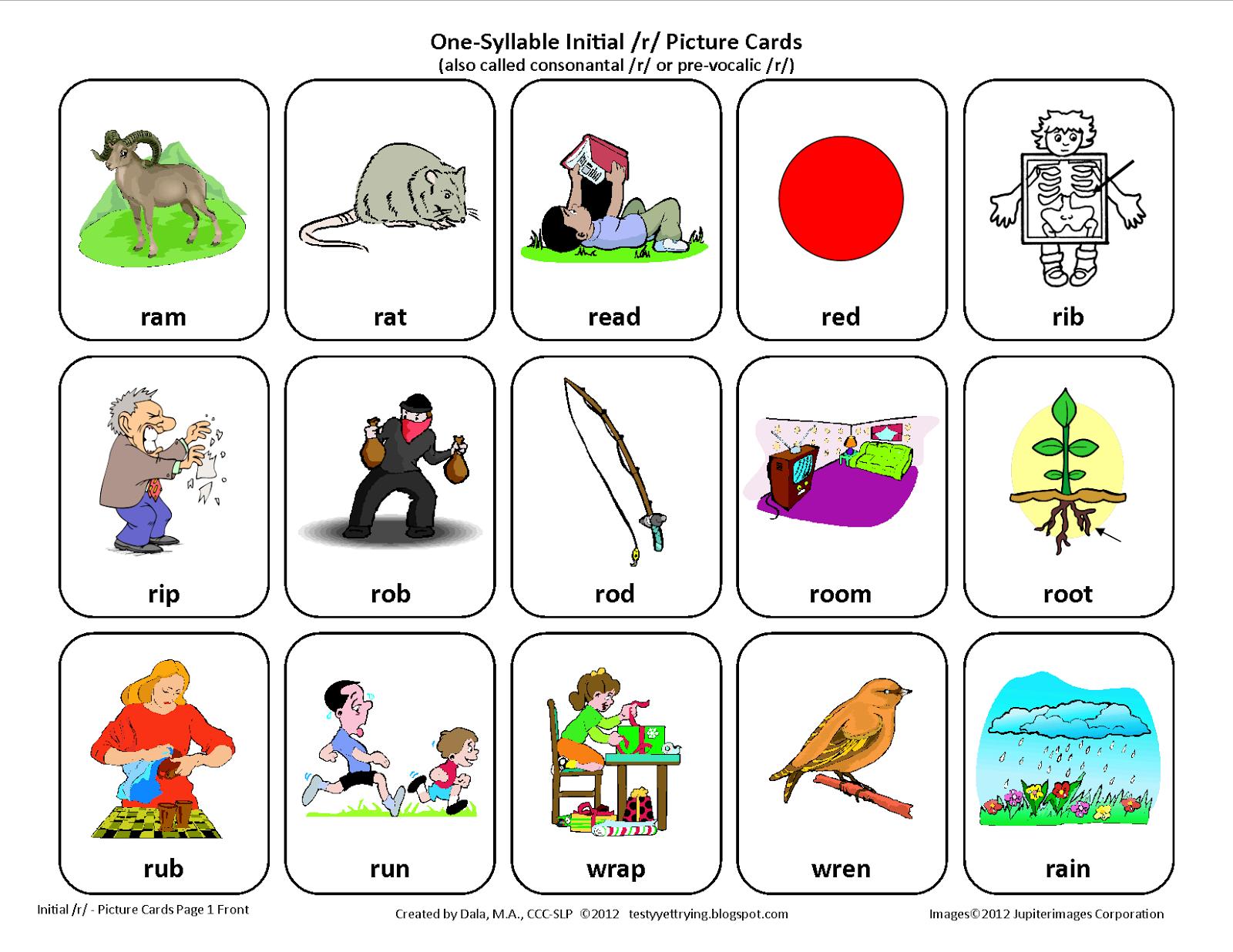 Free Printable R Articulation Worksheets