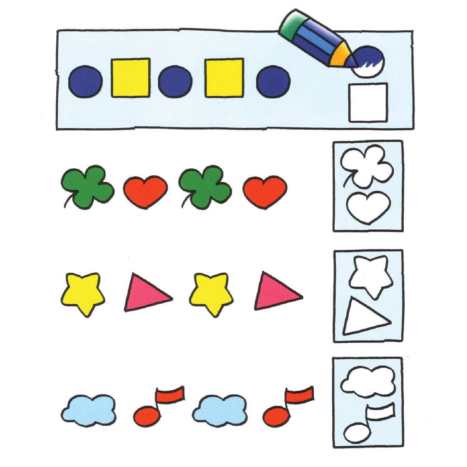 Worksheets For Toddlers